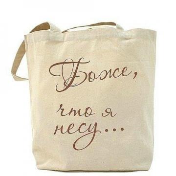 Холщовая сумка VOYAGE.