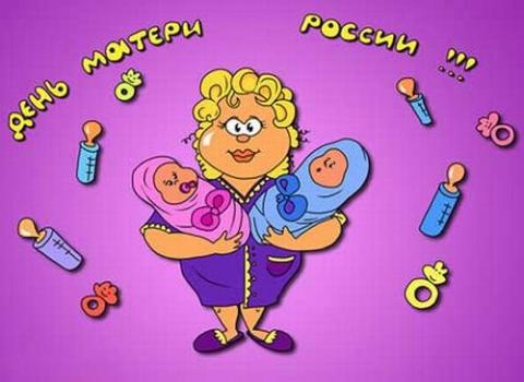 Прикольная открытка на день матери