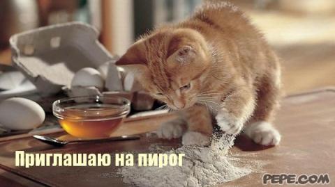 http://img7.proshkolu.ru/content/media/pic/std/4000000/3351000/3350631-0cefcd9529849cf2.jpg