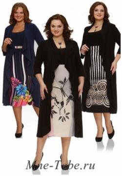 Женская Одежда Интернет Магазин Спб